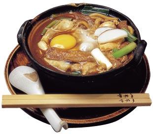 caldo miso, tradicion de comida japonesa